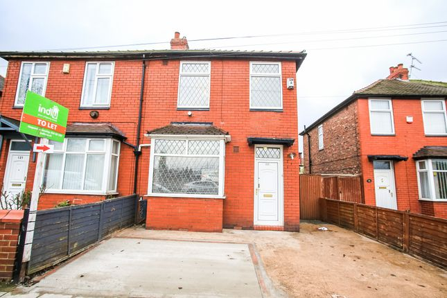 3 bed semi-detached house to rent in Lumb Lane, Audenshaw, Manchester M34