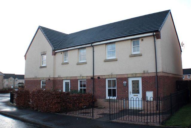 Thumbnail Terraced house to rent in Reid Crescent, Bathgate, Bathgate