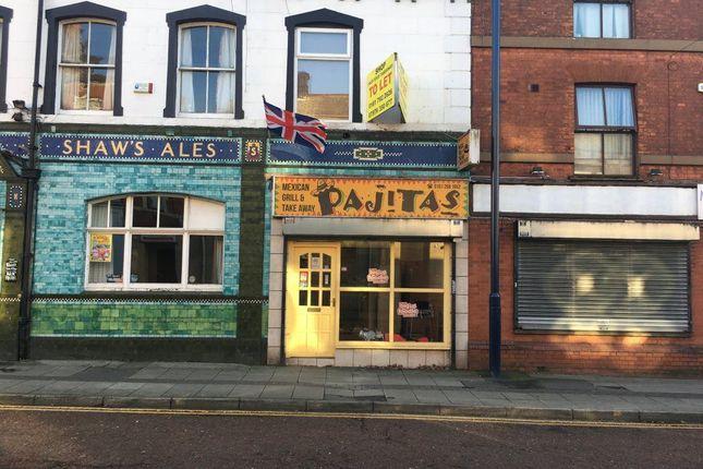 Thumbnail Property to rent in Old Street, Ashton-Under-Lyne