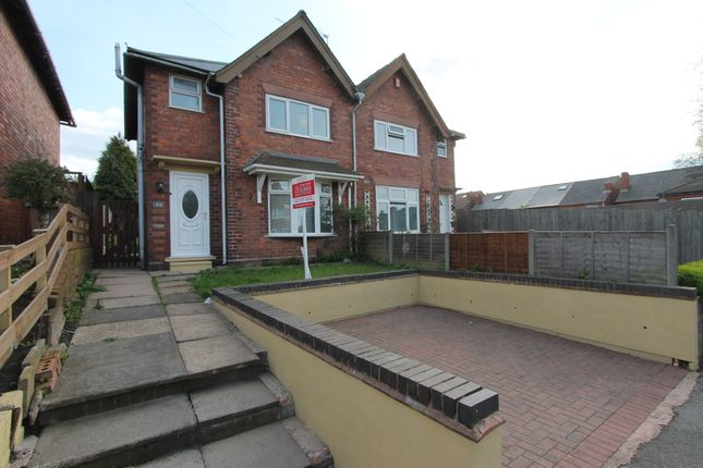 Thumbnail Semi-detached house to rent in Drayton Street, Walsall