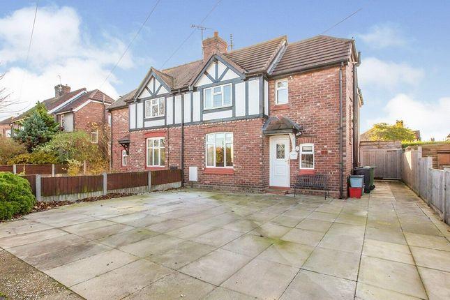 Thumbnail Semi-detached house to rent in Gadbrook Road, Rudheath, Northwich