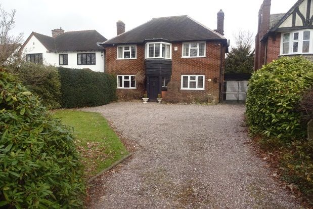 Thumbnail Detached house to rent in The Crescent, Walsall