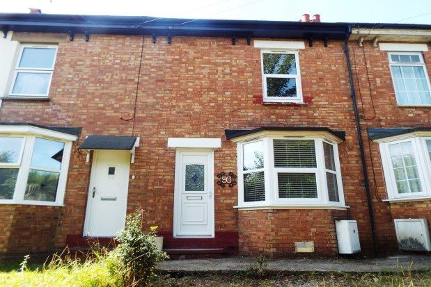Thumbnail Property to rent in Stevenage Road, Hitchin