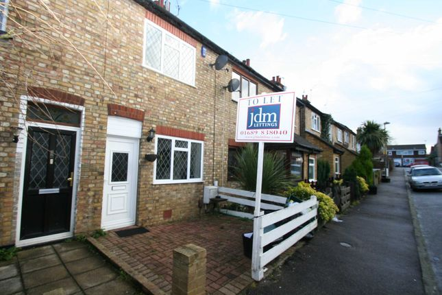 Thumbnail Terraced house to rent in Pitt Road, Farnborough, Orpington