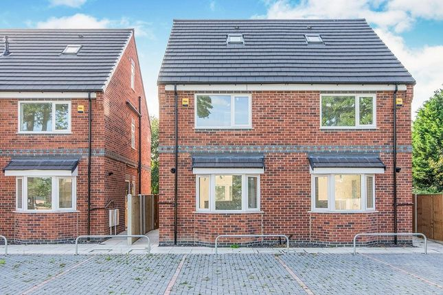 Thumbnail Terraced house to rent in Marlborough Road, Askern, Doncaster