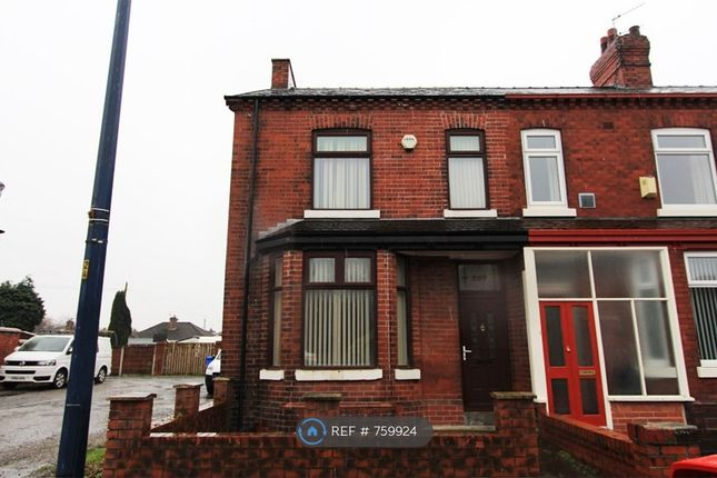 Thumbnail End terrace house to rent in Manchester Road, Denton, Tameside