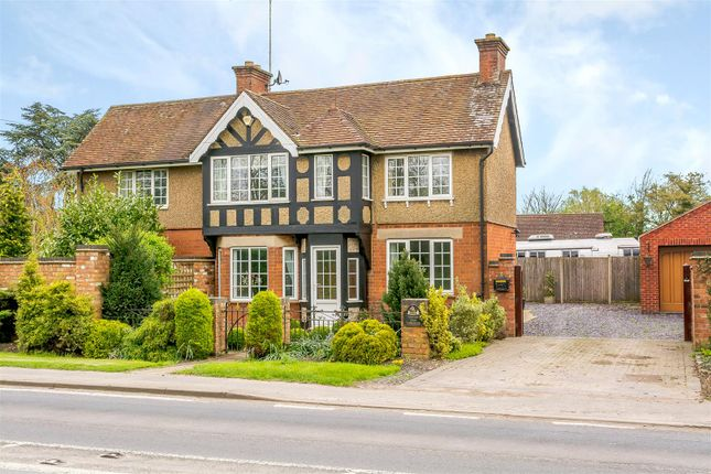Thumbnail Detached house for sale in Marton Road, Long Itchington, Southam, Warwickshire