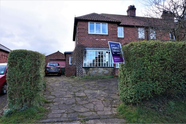 3 bed semi-detached house for sale in Garbutts Lane, Hutton Rudby, Yarm TS15