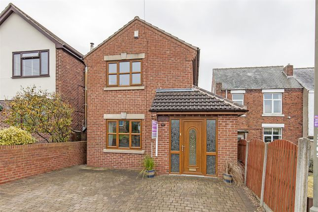 Thumbnail Detached house for sale in Strettea Lane, Higham, Alfreton