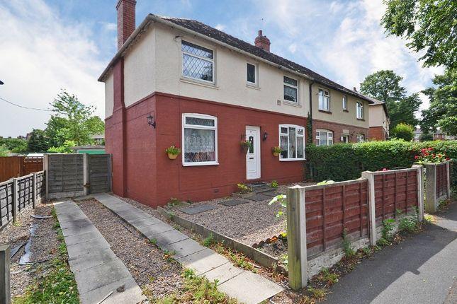 Thumbnail Semi-detached house for sale in Portobello Road, Sandal, Wakefield