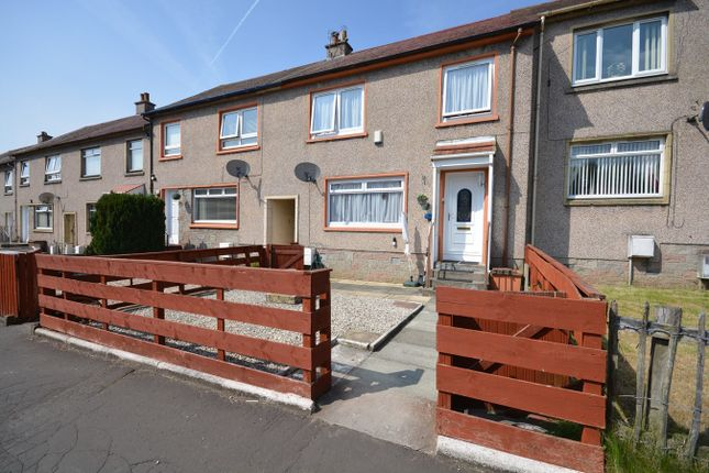 Thumbnail Terraced house for sale in Mill Crescent, Newmilns