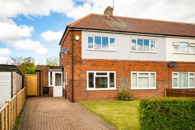 2 bed semi-detached house for sale in St. Wilfrids Crescent, Brayton, Selby YO8