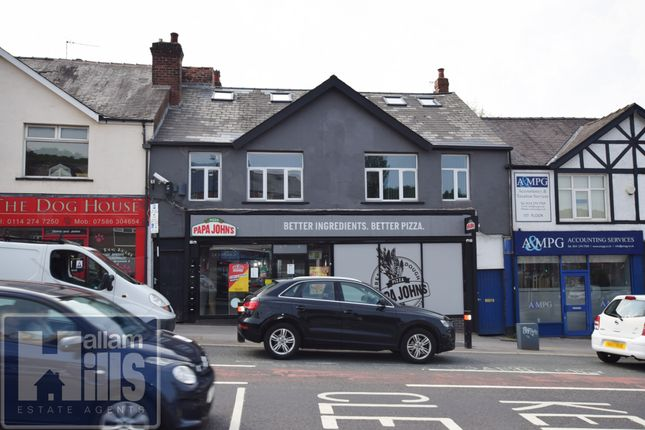 Thumbnail Commercial property for sale in Meadow Head, Sheffield, South Yorkshire