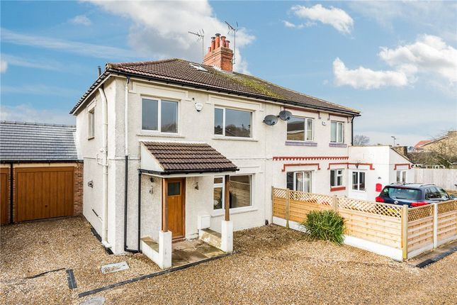 Thumbnail Semi-detached house to rent in Walton Place, Pannal, Harrogate, North Yorkshire