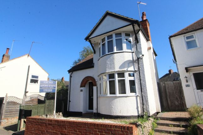 Thumbnail Detached house for sale in Bury Street, Newport Pagnell