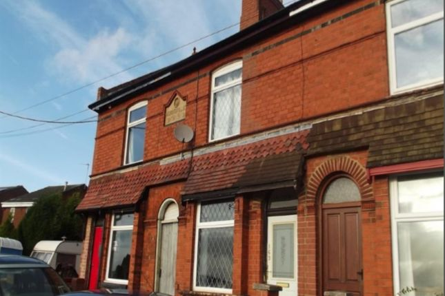 Thumbnail 2 bed terraced house to rent in Pretoria Road, Ibstock