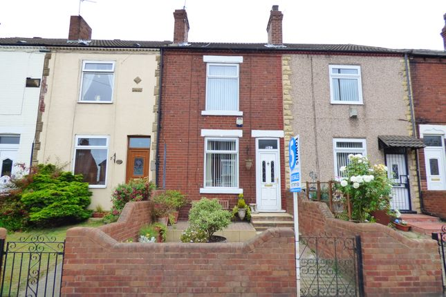 Thumbnail Terraced house to rent in Featherstone Lane, Featherstone, Pontefract