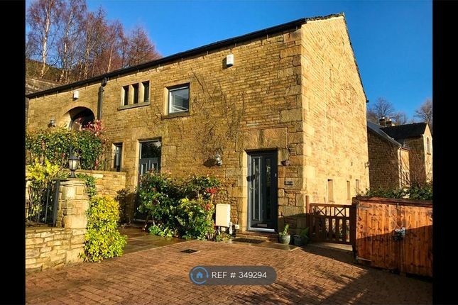 Thumbnail Semi-detached house to rent in The Meadows, Sowerby Bridge