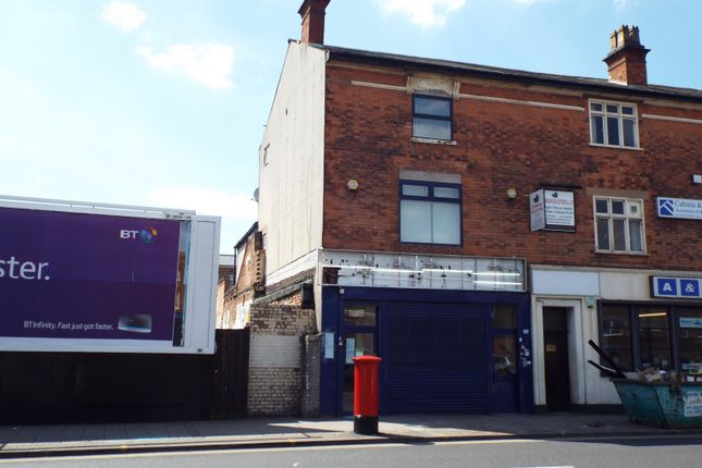Thumbnail Retail premises for sale in 5 Hockley Hill, Hockley
