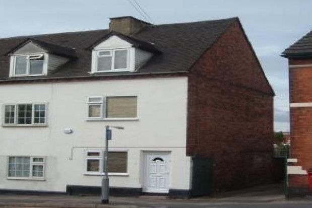 Thumbnail Studio to rent in Marmion Street, Tamworth