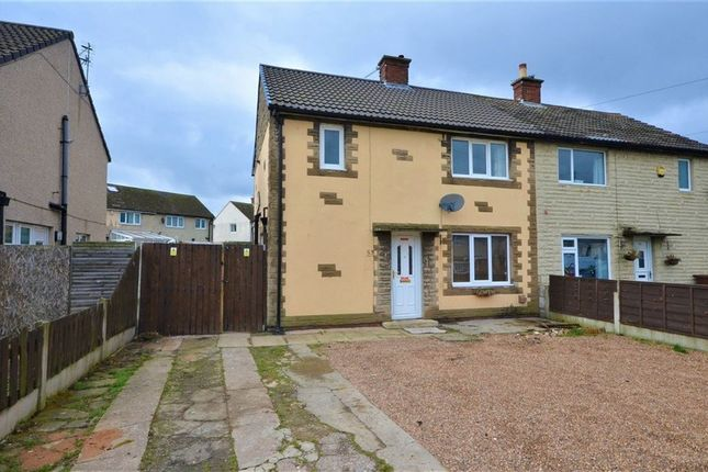Thumbnail Semi-detached house to rent in Holmfield Lane, Pontefract