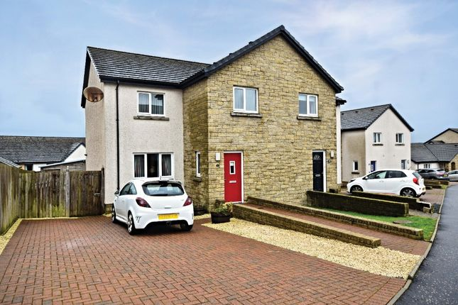 Thumbnail Semi-detached house for sale in Bard Drive, Tarbolton, South Ayrshire