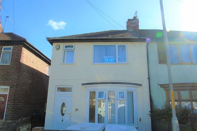 Thumbnail Semi-detached house to rent in Swinburne Road, Norton, Stockton