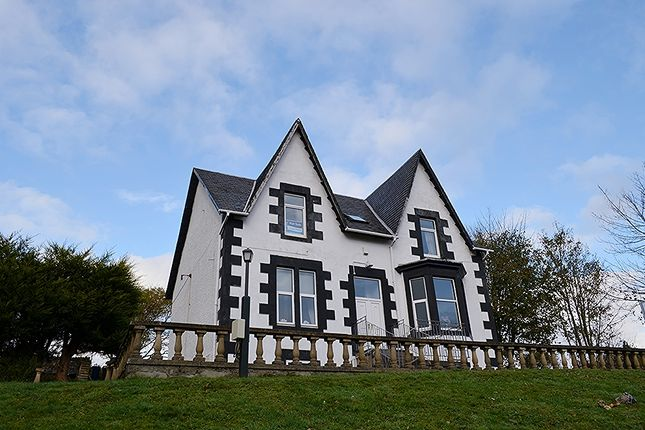 Thumbnail Property for sale in Cowal Terrace, Kames, Tighnabruaich
