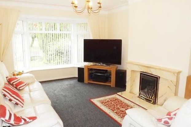 Thumbnail Bungalow to rent in Lincoln Green, Gosforth