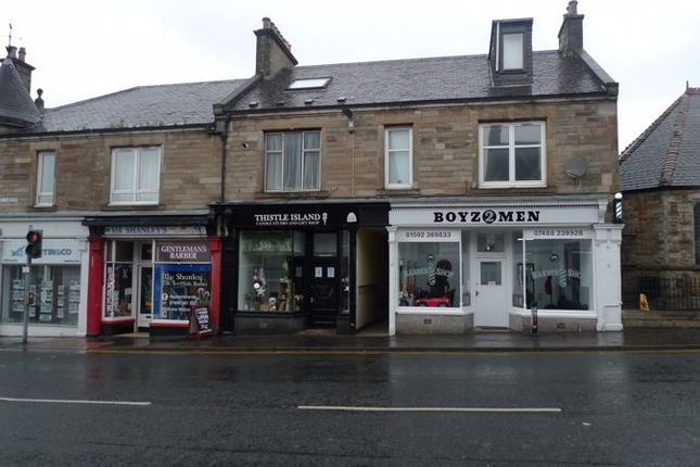 2 bed flat for sale in St. Clair Street, Kirkcaldy KY1