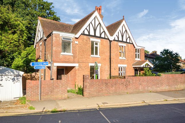 Front of Buckland Road, Maidstone, Kent ME16