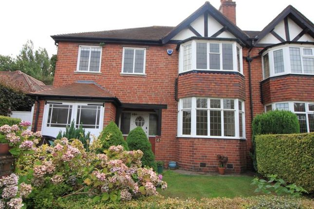 Thumbnail Semi-detached house to rent in Knightlow Road, Harborne, Birmingham