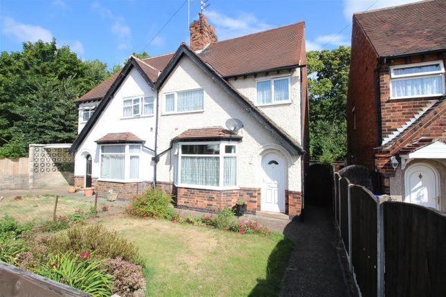 Thumbnail Semi-detached house for sale in Austins Drive, Sandiacre, Nottingham