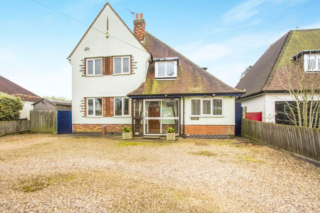 Thumbnail Detached house for sale in Marydene Drive, Leicester