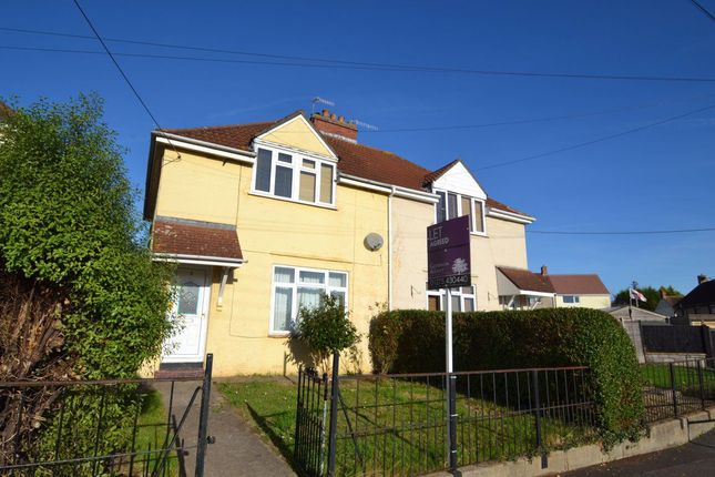 Thumbnail Property to rent in Rudgleigh Road, Pill, Bristol