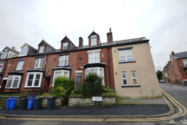 Thumbnail Terraced house to rent in Westbrook Bank, Sharrowvale