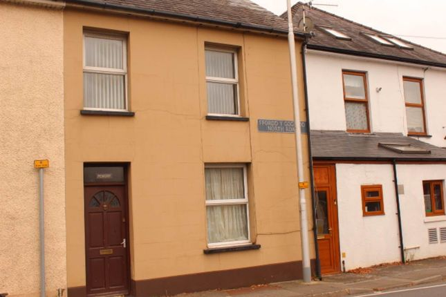 Thumbnail Property to rent in Pengry, North Road, Lampeter