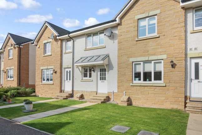 Thumbnail Terraced house for sale in 6 South Chesters Park, Bonnyrigg