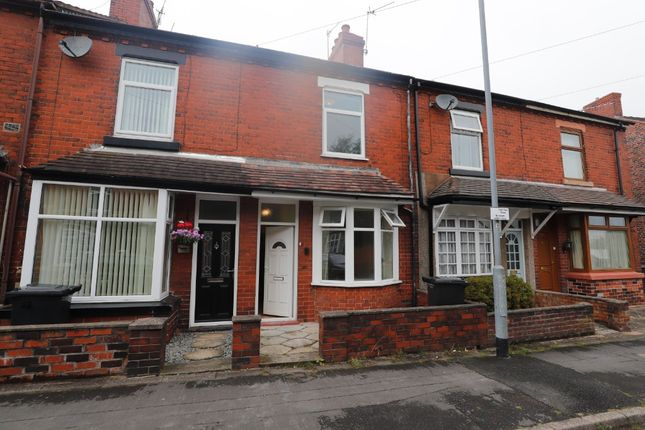 Thumbnail Terraced house to rent in Thistleberry Avenue, Newcastle-Under-Lyme