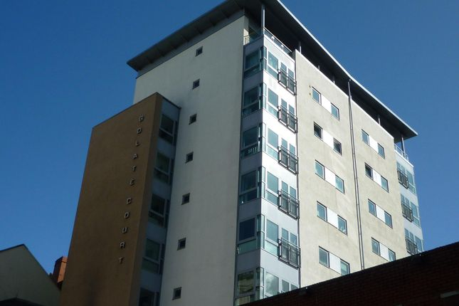 Exterior of Golate Court, Golate Street, Cardiff CF10