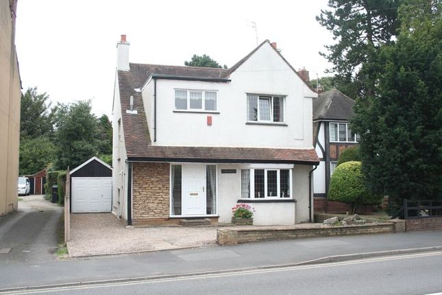 Thumbnail Detached house for sale in Moss Grove, Kingswinford