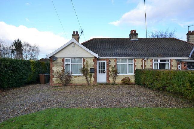 Thumbnail Semi-detached bungalow for sale in Dereham Road, Mattishall, Dereham, Norfolk.