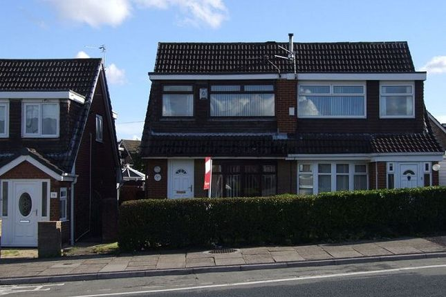 Thumbnail Semi-detached house to rent in Highfield Grange Avenue, Winstanley WN3.