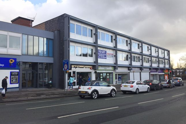 Thumbnail Office to let in Breeden House Offices, Edleston Road, Crewe, Cheshire