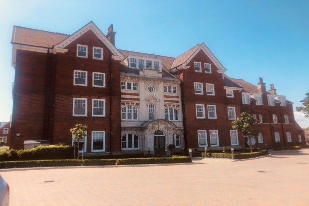 Thumbnail 2 bed flat to rent in Eversley Park, Folkestone