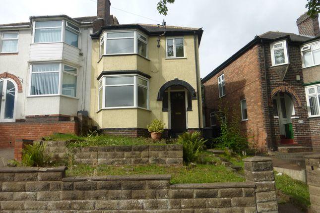 Thumbnail Semi-detached house to rent in Woolmore Road, Erdington, Birmingham