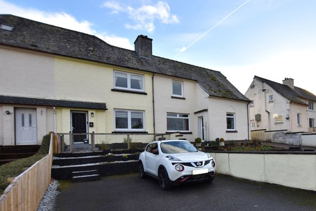 Thumbnail Terraced house for sale in Lochiel Road, Inverlochy, Fort William