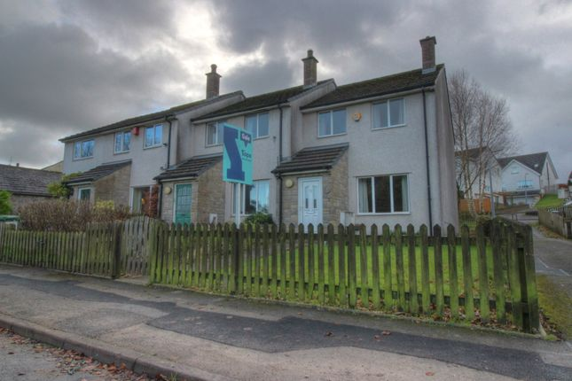 Thumbnail End terrace house for sale in The Hill, Brigham, Cockermouth