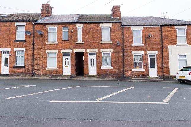 Kilnhurst Road, Rawmarsh, Rotherham S62