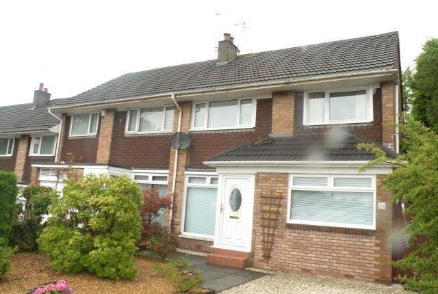 Thumbnail End terrace house to rent in Rosefield Gardens, Uddingston Glasgow